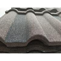 China Colorful Stone Coated galvalume roofing sheet shingles tile for Nigeria / Philippines / Africa wholesale
