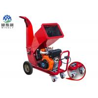 China Large Tow Behind Wood Chipper Shredder , Commercial Tree Chipper Machine wholesale