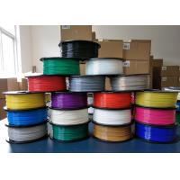 China 1.75mm 3.00mm High Quality 3D Printer PLA ABS Filament Full Colors wholesale
