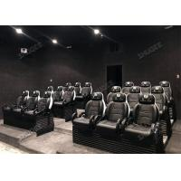 China Flat / Arc / Globular Screen 9D Movie Thearter With Electric Motion Chair wholesale
