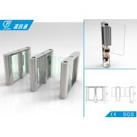 China Automatic Swing Turnstile Gate , Commercial Building Turnstile 12V 120W wholesale
