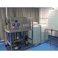 China 1000L Water Purification Equipment  , Commercial Reverse Osmosis Water Filtration System wholesale