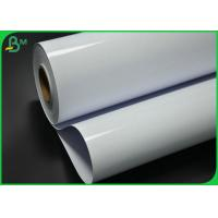 China 24 Inch 230grm Waterproof Inkjet Photo Paper With Good Printing wholesale