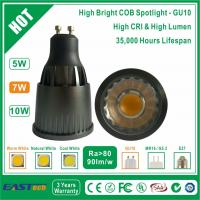 Buy cheap 7W GU10 COB Spotlight (High Bright) - Warm White from wholesalers