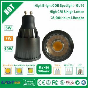 Buy cheap 7W GU10 COB Spotlight (High Bright) - Warm White from wholesalers