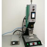 China Single Phase Ultrasonic Plastic Welding Machine for Sensors and Electrical Components wholesale