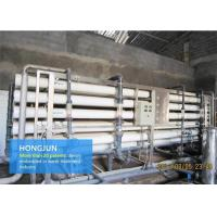China Stainless Steel Drinking Water Purification Plant 6000 Lph Liter Per Hour on sale