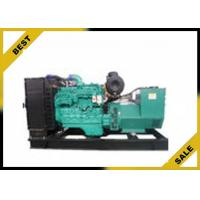 China Low Fuel Consumption Diesel Generator Sets , 200kw Industrial Electric Generators 50 / 60hz wholesale