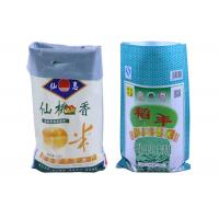 China 50 Kg Woven Polypropylene Sacks , Pp Woven Packaging Bags Resistant Wear And Tear wholesale