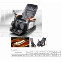 China Massage chair(FBM-A12R) wholesale