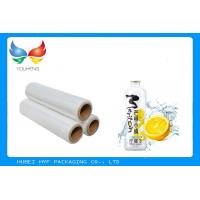 Buy cheap Supermarket Plastic Packaging Film PETG Material Good Sealing Under High Speed from wholesalers