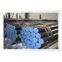 China Plain End with Cap Steel Pipes on sale