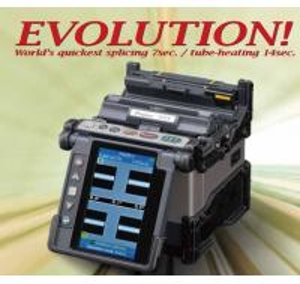 China 2013 Fujikura FSM-80S Fusion Splicer IN STOCK ! wholesale