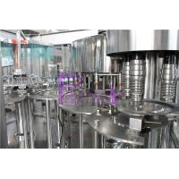 China 8000BPH Liquid Bottle Filling Machine 3 in 1 Rinsing Filling Capping Machine wholesale