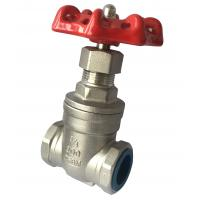 China Chemical Resistant Manual Stainless Steel Gate Valve Female Thread wholesale