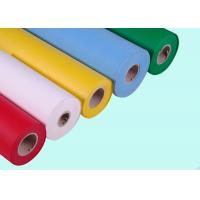 China SGS Approved Polypropylene Non Woven Spunbond Fabric Multi Color for Making Bags wholesale