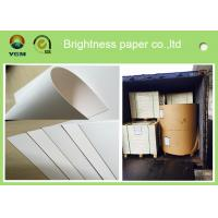China High Stiffness Greeting Card Sheets , Glossy Cardboard Sheets Folded wholesale
