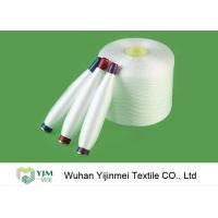 China 42s/2 Counts Spun Polyester High Strength And Low Shrinkage for Sewing Thread wholesale