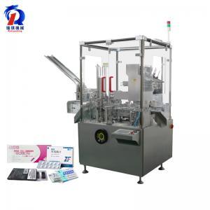 China Full Automatic 120L Vertical Sachet Tea Bag Cartoning Pack Machine wholesale
