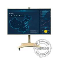 Buy cheap 86inch School/office meetiong room Multi-media interactive lcd interactive touch digital whiteboard from wholesalers