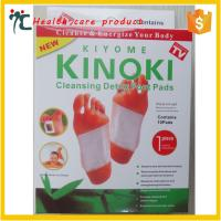 China New Product promote sleeping relive fatigue kinoki cleansing detox patch dispel toxins foot pads wholesale