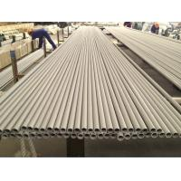 China ASTM A312 UNS S31254 ( 6% Moly , 1.4547 ) , 254MO , Cold Drawing And Cold Rolling, Stainless Stel Seamless Pipe wholesale