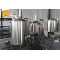 Quality Stainless Steel Mini Brewery Equipment 500L Brewhouse 2B Finished Surface for sale