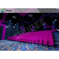 China Red Vibration Seat Sound Vibration Cinema Equipment For Shopping Mall wholesale
