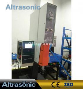 China High Power Automatic Tunning Ultrasonic Plastic Welding Machine 20Khz wholesale