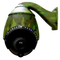 China Military Thermal Imaging Surveillance System wholesale