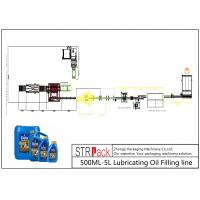 China High Efficiency Bottle Filling Line 500ML - 5L Lubricating Oil Filling Line wholesale