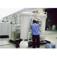 China Industrial / Medical Liquid Nitrogen Plant , 1000 m³ / hour PSA Nitrogen Production Plant wholesale