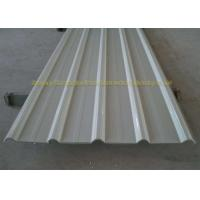 China 0.12mm - 0.8mm Color Coated Corrugated Metal Roofing Sheet Building Material wholesale