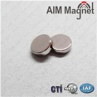 China Rare earth permanent magnets D15x1.5mm Nickel plating wholesale