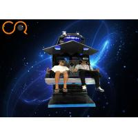 China Games Zone Virtual Reality Flying Simulator 2 / 4 Seats VR Flying Machine on sale