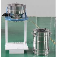 China Continuous Type Powder Sieving Machine , Stainless Steel Industrial Powder Sifter wholesale