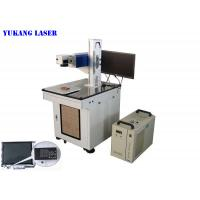 China 355 Nm Laser Beam UV Laser Engraving Machine Air Cooling Mode Stable Performance wholesale