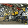 China Custom High Performance PP Recycling Machine , Stainless Steel Plastic Film Washing Machine wholesale