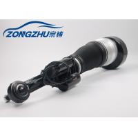Buy cheap Front Left Air Ride Suspension Shock Absorbers A2213200438 for Mercedes W221 4Matic from wholesalers
