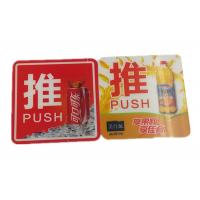 China Door Push And Pull 3D Lenticular Stickers Custom Logo Durable wholesale
