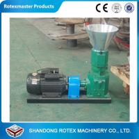 China Small Portable Pellet Mill Machine for Making Animal Feed Pellet on sale