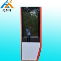 China Full HD LG Screen Outdoor Digital Signage Windows OS Waterproof IP65 For Bus Station wholesale