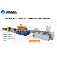 China PVC Double Wall Corrugated Pipe Production Line Extrusion Equipment Siemens Motor on sale