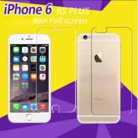 China tempered glass screen protector IPHONE6S Plus/6/6S 0.33mm ultrathin 5.5'' Scratch-Resistant shatterproof HD Smooth touch wholesale