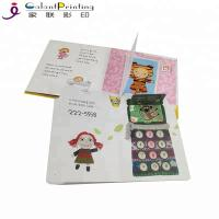 Buy cheap 350gsm Art Paper Printing Services Custom Delicate Children Educational Board from wholesalers