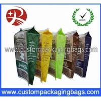 China Waterproof Printing Stand Up Plastic Food Packaging Bags / Branded Popcorn Bags on sale