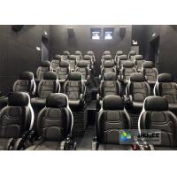 China Amusing Safety 5D Movie Theater Free - Life Time Update Genuine Leather With 3 Seats wholesale