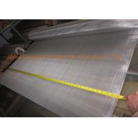 China 250 Micron Stainless Steel Mesh For Liquid Filtration , 100 Mesh Stainless Steel Screen wholesale