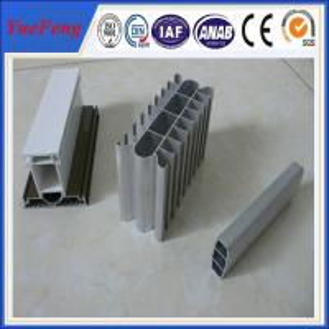China new arrival furniture aluminium profile puller/ OEM 6063 aluminium alloy slides profile wholesale