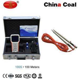 China PQWT-100S 100 Meters HandheldUnderground Water Detector For Sale wholesale